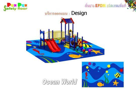 EPDM Rubber Flooring
