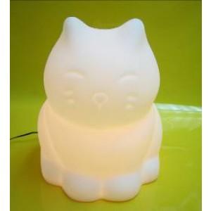Moo Moo Cat