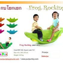 Frog Rocking กบโยกเยก