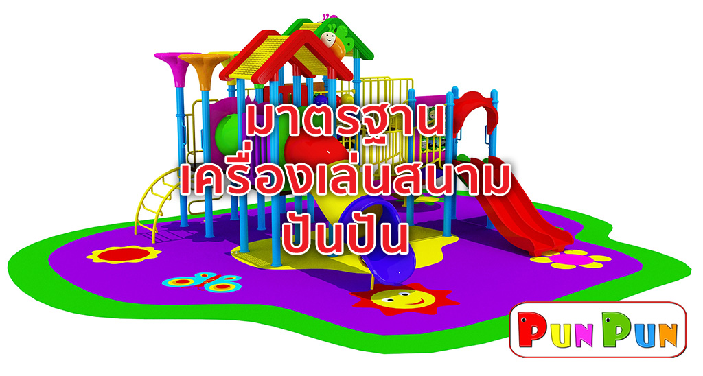 standard-punpun-playground