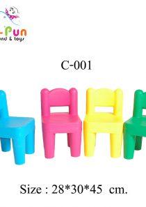 rainbow chair เก้าอี้เด็ก สายรุ้ง