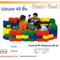 plastic pool ball บ่อบอล 48 ชิ้น