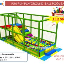 ball pit : paplearn บ่อบอลพาเพลิน