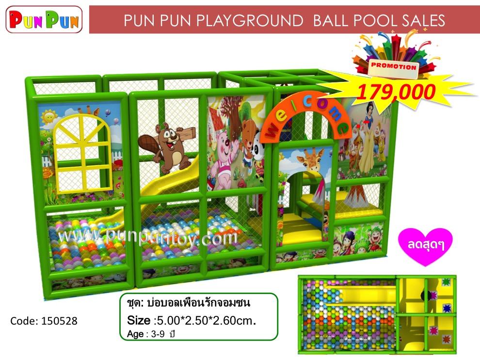 ball pit : happy friends บ่อบอลเพื่อนรักจอมซน