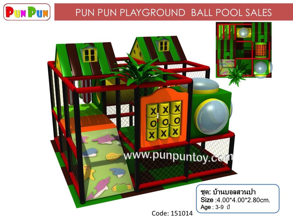 ball pit : jungle house บ้านบอลสวนป่า