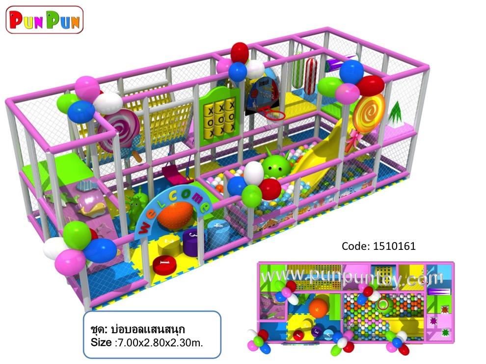 ball pit : Fun kids