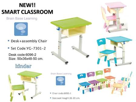 smart-classroom-kinder1