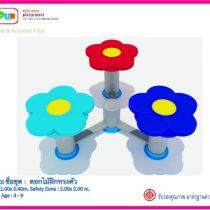 Bloom Balance: ดอกไม้ทรงตัว
