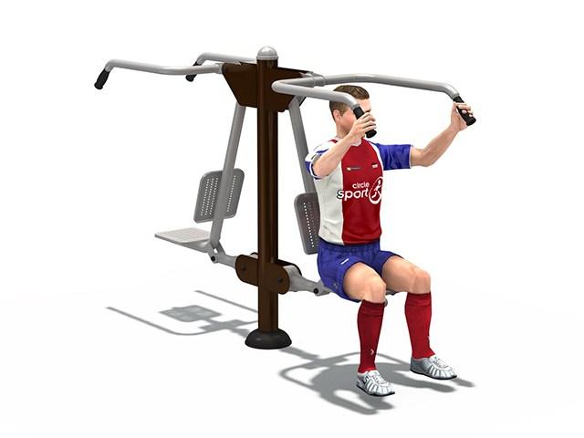 Fitness : เครื่องออกกำลังกาย ดึงบริหารกล้ามแขน ไหล่ หน้าอก คู่