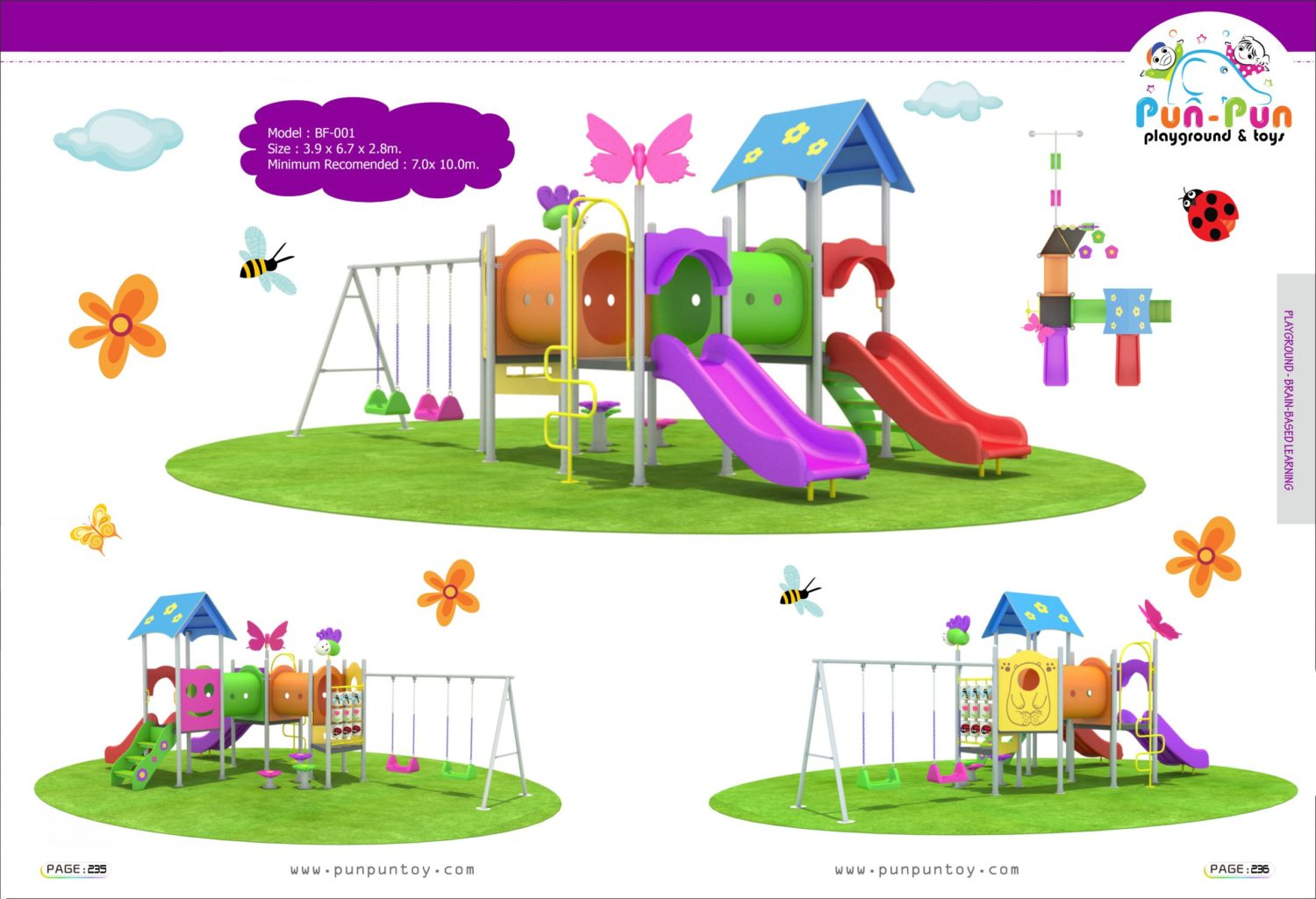 Early childhood playground